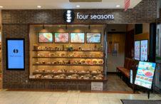 four seasons アルパーク店