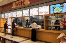 さくら食堂 モラージュ菖蒲店
