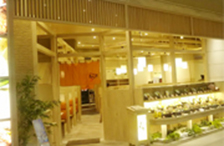 えびす イオンモール八千代緑が丘店