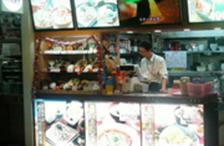 さくら食堂 フジグラン緑井店